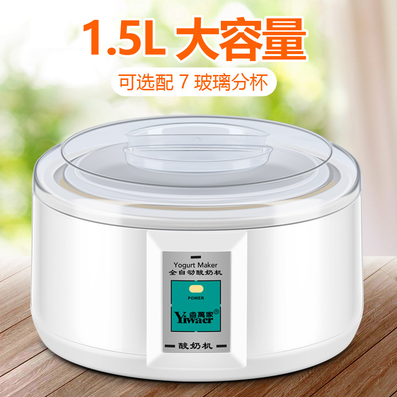Large Capacity 1.5L Stainless Steel Yogurt Machine Household Split Cup Rice Wine Natto Fermenter Fully AutomaticLarge Capacity 1.5L Stainless Steel Yogurt Machine Household Split Cup Rice Wine Natto Fermenter Fully Automatic