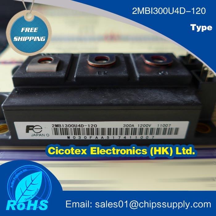 2MBI300U4D-120 MODULE2MBI300U4D-120 MODULE