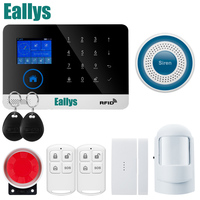 W2B Wireless Wifi GSM IOS Android APP Control LCD GSM SMS Burglar Alarm System For Home