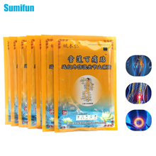 8/32/48/64pcs Sumifun Pain Relief Orthopedic Plasters medical Muscle aches pain relief patch muscular fatigue tiger balm C560