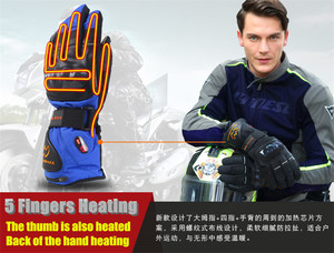 Image 4 - Smart Electric Heated Gloves Touch Screen Ski Gloves Battery Powered Self Heating 3M Waterproof Motorcycle Racing Riding Guantes