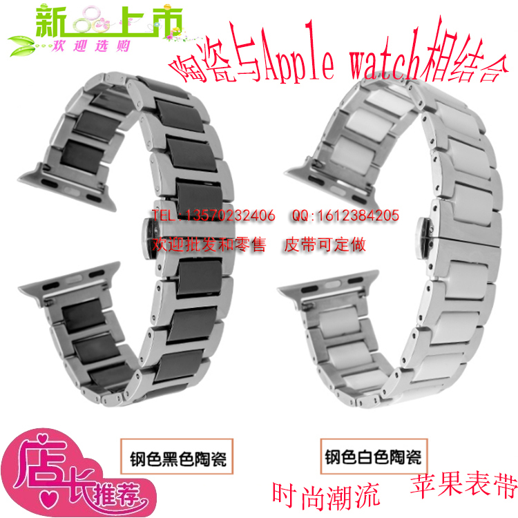 New Design Black Ceramic With Silver Stainless Steel Strap Classic Buckle Adapter Watch Bands for Apple