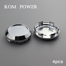 KOM 60mm car styling hub cap wheels center hood universal centro tapas llantas without logo cover chrome abs plastic 6056427