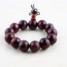 Ubeauty 20mm indio grande de la hoja de rezo del sándalo rojo natural pulsera de perlas de tambor de madera de los hombres pulsera envío gratis