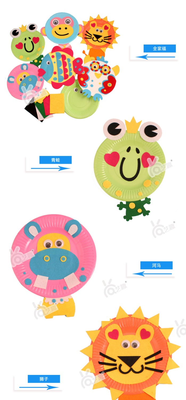 children color paper plate diy animal toys kindergarten handmade