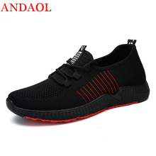 ANDAOL Men's Casual Shoes Top Quality Mesh Breathable Print Striped Light Sneakers Luxury Comfortable Non-Slip Campus Trainers недорого