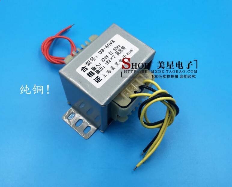 18V-0-18V 2A Transformer 60VA 220V input EI66 Transformer power supply transformer 22v 0 22v 1 35a transformer 220v input 60va ei66 40 multimedia active speaker constant voltage power amplifier transformer