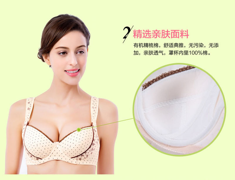 3b78dc27a0ebd Maternity Clothing Soft Underwire Push Up Nursing bra Breast feeding Bra  Brassiere front open buckle Bra plus size Cup C D E-in Maternity   Nursing  Bras ...