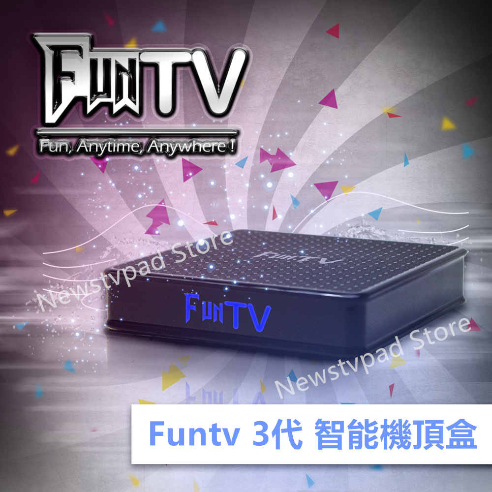 US $139 0 |2019 New Funtv3 Funtv box HomeX A3 HTV6 BOX htv box 5 Chinese  HongKong Taiwan Vietnam HD Channels Android IPTV live Media player-in  Set-top