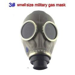 Todo o respirador de borracha máscara de gás clássico estilo edição militar máscara de gás químico vários modelos tinta spray gás tóxico máscara