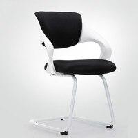 XiGe Arcuate Computer Chair Home Office Chair Meeting Chair Swivel Chair Mesh Staff Chair Ergonomic Chair