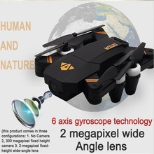 2018Hot-Selling RC Helicopter 480P 720P RC Quadcopter WIFI FPV Foldable RC Drone With 2MP Wide Angle HD Camera Altitude Hold