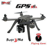 New MJX Bugs 3 Pro B3 PRO GPS RC Helicopter Professional RC Drone With WIFI 720P 1080P Camera Quadcopter Toys Gifts VS Bugs 5W
