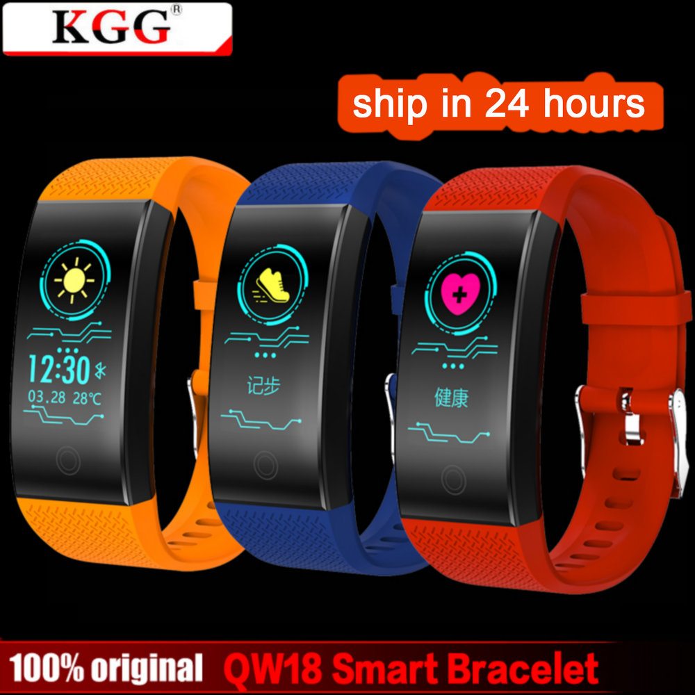 KGG QW18 Smart Bracelet Fitness Band Heart Rate Monitor Wristband Activity Tracker IP68 Waterproof Smart Watch Bracelet цена