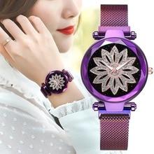 Luxury Women Magnetic Watches Ladies Starry Sky Flower Dial Clock Fashion Bracelet Quartz Wrist Watch Gift for Wife 2019