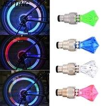 2 шт./партия, автомобильные велосипедные колпачки вентиля шины, светодиодный свет, Алмазная форма, велосипедные шины, газовые лампы в форме компьютерной мыши, синий, зеленый, розовый, белый цвет