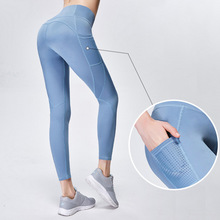 High Waist Yoga Pants With Pocket Sports Leggings For Women's Workout Slim Gym Fitness push up Winter Running Tights Leggings syprem sports leggings hollow out yoga leggings high waist winter fitness leggings girls sports pants with side pocket tk2517