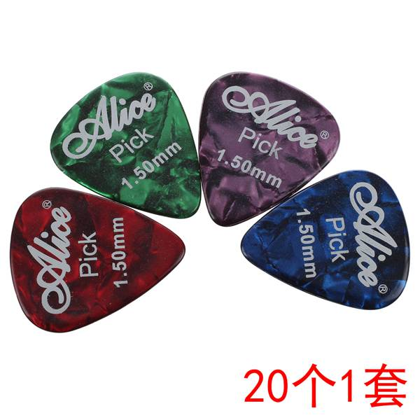 HOT 5X Alice 20x 1.5mm Smooth Colorful Celluloid Guitar Picks Plectrum
