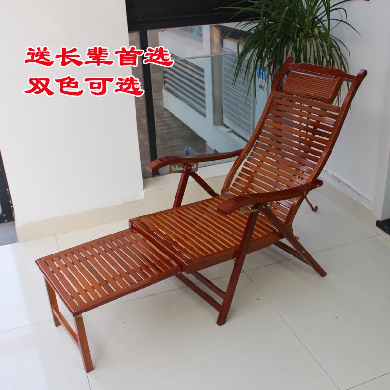Fashion bamboo folding wicker chair recliner Happy rocking leisure outdoor wood sun beach chairs Specials-in Sun Loungers from Furniture on Aliexpress.com ... & Fashion bamboo folding wicker chair recliner Happy rocking leisure ...