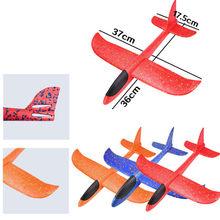 16 Styles EVA Aircraft Airplane Made Of Foam Plastic Hand Launch Throwing Glider Inertial Foam Airplane Plane Model Outdoor Toys(China)