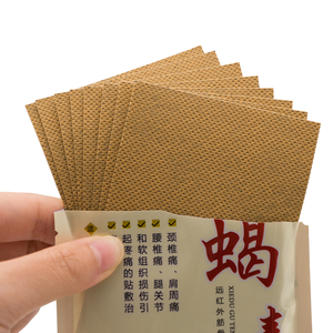 Image 4 - 16Pcs Arthritis Joint Pain Relief Patch Chinese Herbal Medical Plaster Body Back Knee Neck Muscle Health Care Plaster D1664