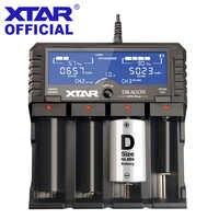 XTAR DRAGON VP4 PLUS Cargador de batería inteligente bolsa adaptador de sonda Cargador de coche carga rápida Cargador de batería 18650 XTAR