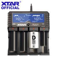 XTAR dragón VP4 PLUS Cargador de batería inteligente conjunto de bolsa adaptador de sonda Cargador de coche Cargador de carga rápida Cargador de batería 18650 XTAR