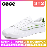 GOGC Breathable Summer Women Shoes Sneakers Luxury Brand Women Sneakers White Casual Shoes Female Comfortable Slipony Women G718