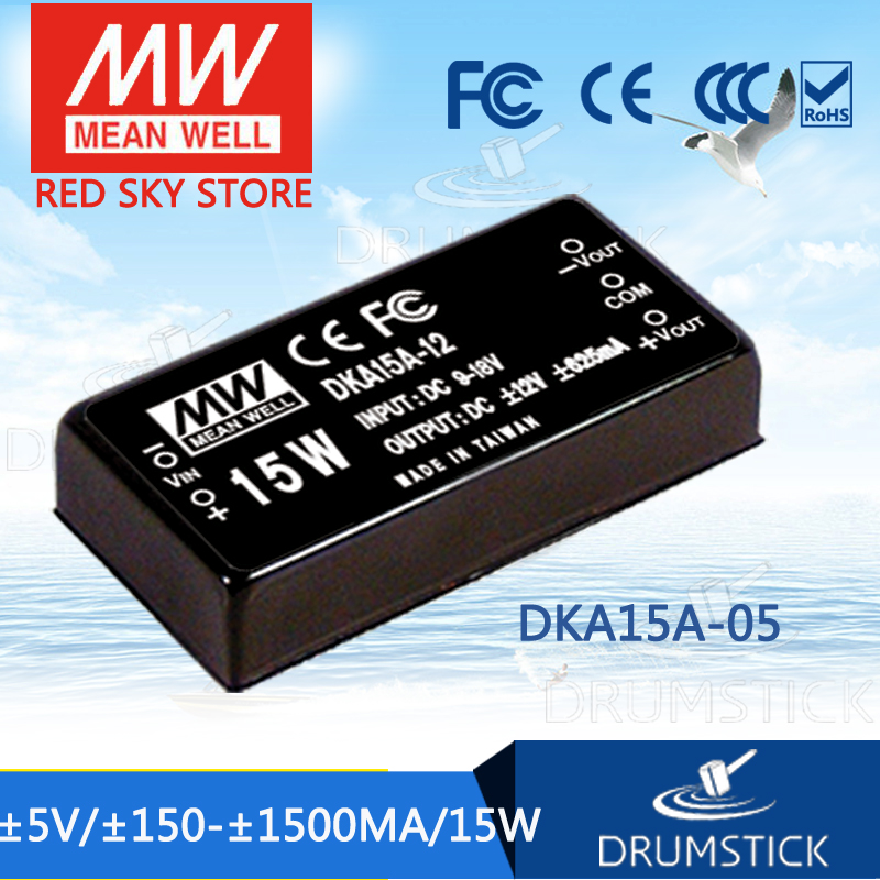 Advantages MEAN WELL DKA15A-05 5V 1500mA meanwell DKA15 5V 15W DC-DC Regulated Dual Output Converter selling hot mean well dka30b 05 5v 2500ma meanwell dka30 5v 25w dc dc regulated dual output converter