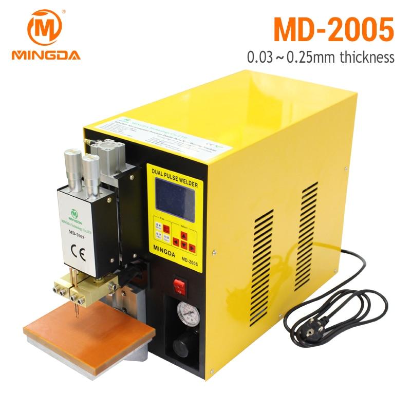 Spot Welder Machine High Quality DC 110 220V font b Battery b font Welding Machine MINGDA
