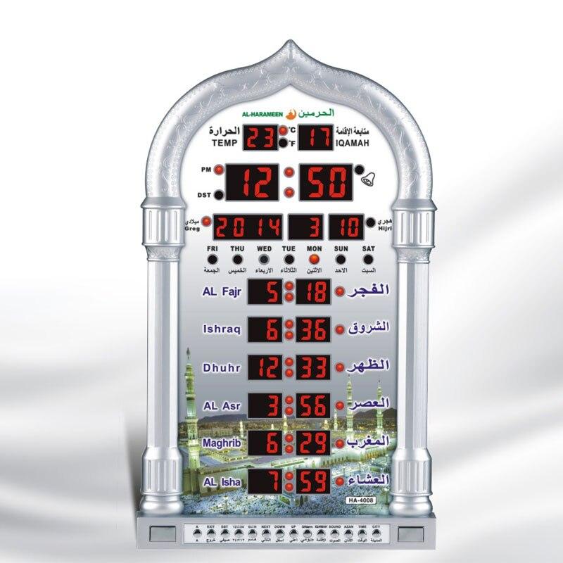 Livraison directe Azan Mosquée Prière Horloge Iqamah tapis à prière musulmane Horloge Alharameen Horloge Islamique