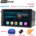 FreeShipping Android 6.0 Двойной Din 7 дюймов GPS Автомагнитолы Навигации универсальный GPS DDR3 16 Г ROM и 32 Г ROM без dvd-плеер автомобиля 707