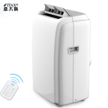 Mobile air conditioner Vertical consumer and commercial portable large 1.5cold warm titanium mobile conditionerS-X-1116A
