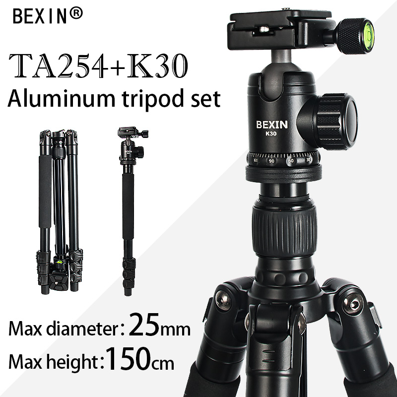 2013 new Professional Aluminum Tripod Camera Tripod, High Quality