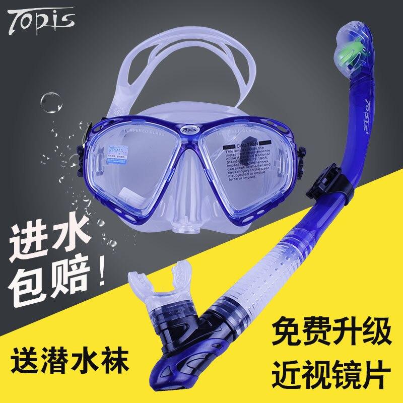 TOPIS lentille en résine bleue Tube de natation à sec masque de plongée anti-buée pour adultes masque de plongée myopie lunettes de plongée équipement de plongée en apnée