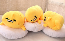 New PP Cotton Toy Lazy eggs pillow  Plush Doll  toy Free shipping