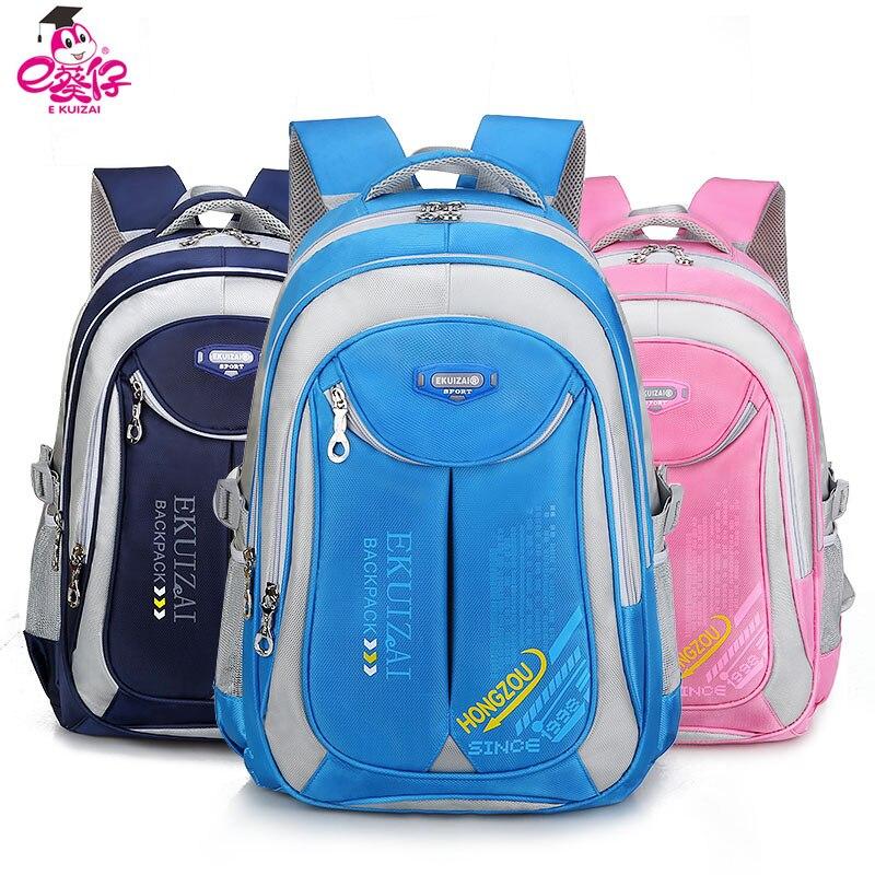Рюкзак начальная школа совмесная закупка рюкзаков hama
