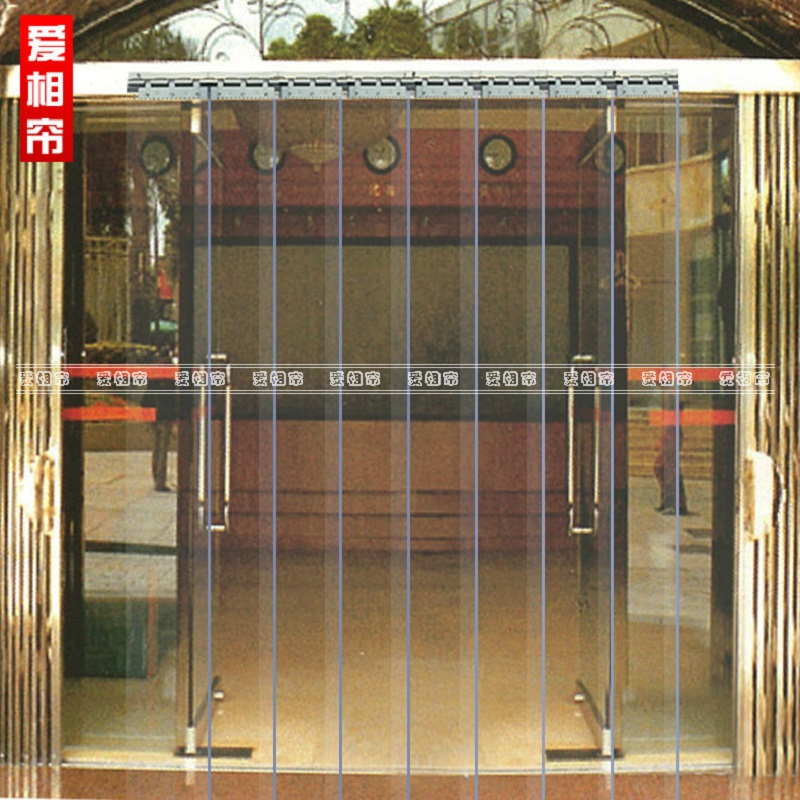 PVC DIY Door Curtain In Shopping Mall Hotel Supermarket Anti Mosquito  Windproof Dust Proof Door Curtain Ai XiangLian R P  In Curtains From Home  ...