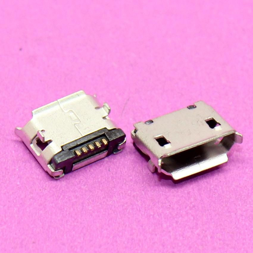 Лучшая Цена Новый Мини Micro USB разъем Зарядки, гнездо, 6.4 мм, 5PIN