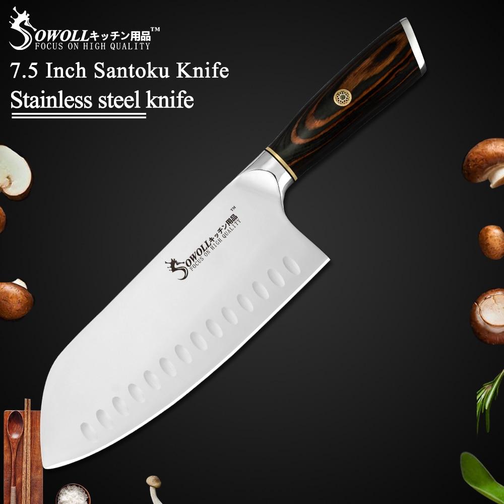 Sowoll Brand Stainless Steel Santoku Knife 7 5 Inch 5cr15 Steel