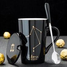 12 созвездий Творческий Керамика кружки с ложкой крышкой черный и золотой фарфоровая зодиака молоко Кофе чашки 420 мл воды посуда