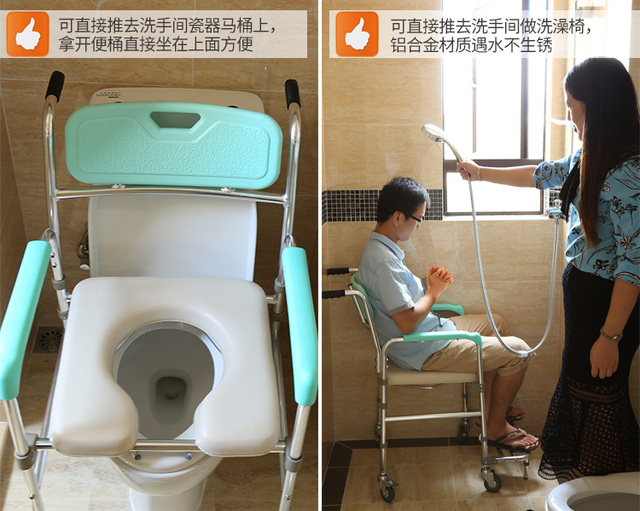 Multipurpose Portable Mobile toilet chairs Height Adjustable Folding ...