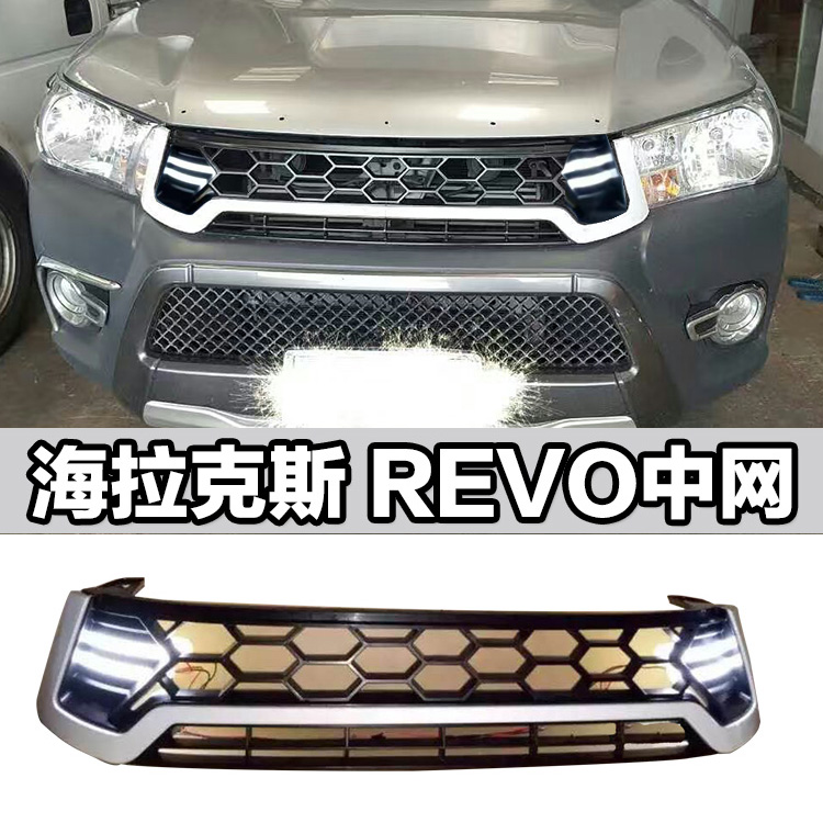 for hilux revo LED grills ABS black front grill suitable wildtrak pickup rangers decorative grills hight qualily accessories lift kit for toyota hilux revo