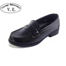 Femmes Unisexe Japon/Japonais École Étudiant Uniforme Chaussures Uwabaki JK Bout Rond Oxforda Cosplay Plat Chaussures Noir/Brun