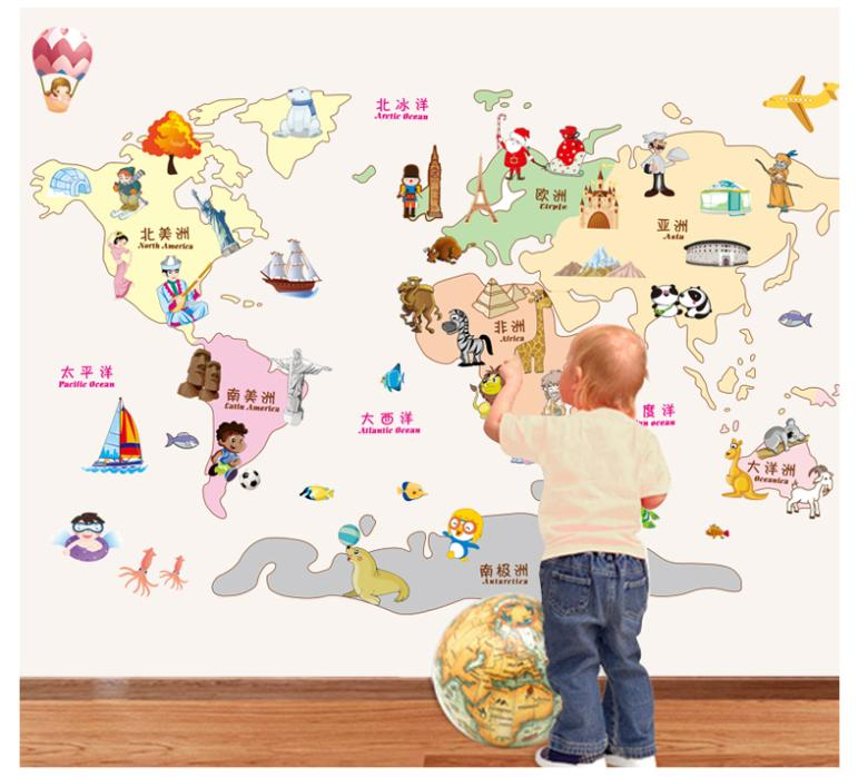 creative Cartoon animals plant plan World Map wall decal