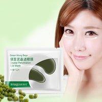 Osmanthus Eye Mask Moisture Anti-aging Collagen gel Patches Dark Circle Remover Skin Care Sleep Mask Eye Masks