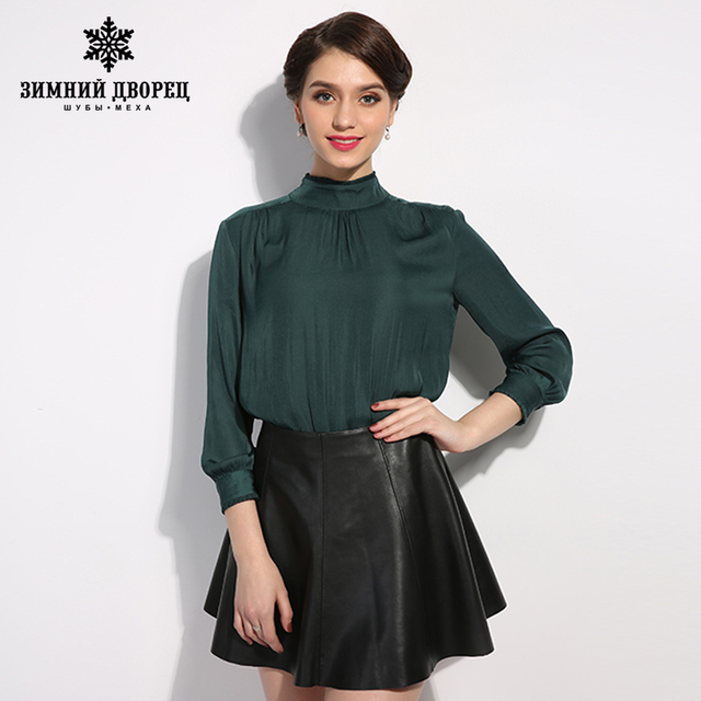 WINTER PALACE  large size black high waist small leather skirt female a-line skirt was thin package hip skirt zipper skirts