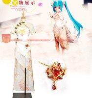 Vocaloid luka Luo Tianyi TDA canary Chinese cheongsam cosplay costume Halloween anime dress Free Shipping custom made white