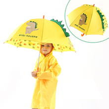 Cute Children Umbrella Windproof Yellow 3d Uv Umberlla Olycat Sun Kid Parasol Garden Guarda Sol Corporate Gifts 50KO087