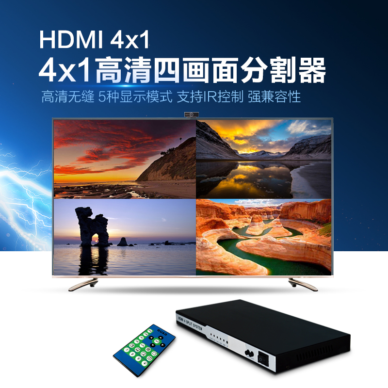 2017 new 1080p60 HD HDMI KVM 4 IN 1 OUT HDMI four screen splitter Video divider Video synthesizer with 4 HDMI cable for TV PC